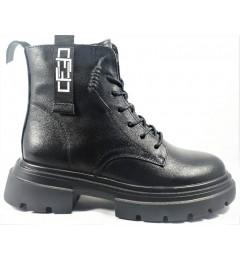 Ботинки 101